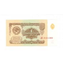 1 рубль 1961г гО 2101380 (1.7Б)