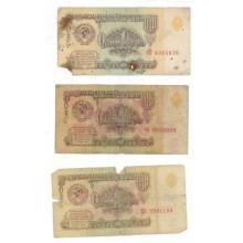 1 рубль 1961г набор 3шт