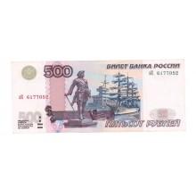 500 рублей 2004г зК 6177052