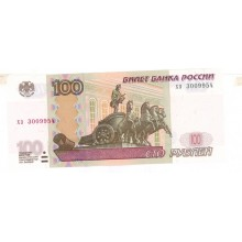 100 рублей 2004г хз 3009960
