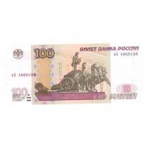 100 рублей 2004г aA 4860189