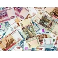Банкноты России 1997- 2010гг (17)