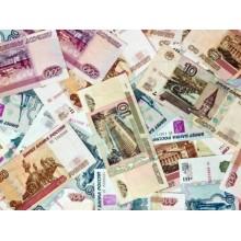 Банкноты России 1997- 2010гг