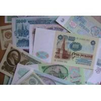 Банкноты CCCР 1961- 1991гг (101)