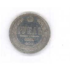 1 рубль 1859г