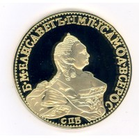20 рублей 1755г