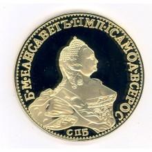 10 рублей 1762г