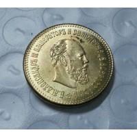 5 рублей 1888г