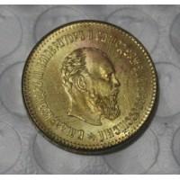 5 рублей 1891г