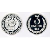 3 рубля 1958г в серебре