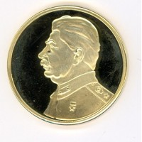 1 червонец 1949г  Сталин