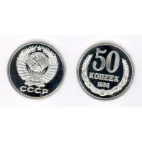 50 копеек 1958г в серебре
