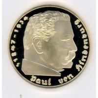 5 марок Золото Рейха 1936