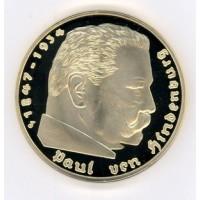5 марок Золото Рейха 1938