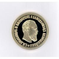 10 рублей 1886г