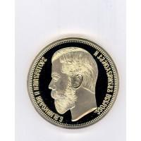 1 рубль 1901г Gold